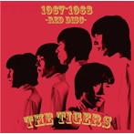 ザ・タイガース/ザ・タイガース 1967-1968~レッド・ディスク~(アルバム)