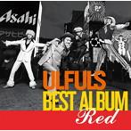 ウルフルズ/赤盤だぜ!!(SHM-CD)(アルバム)