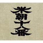 桂米朝/米朝十八番(桂米朝六日間連続独演会)(アルバム)