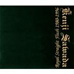 沢田研二/Royal Straight Flush 1980-1996(SHM-CD)