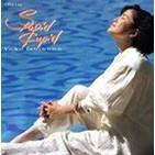 石川優子/Stupid Cupid(SHM-CD)(アルバム)
