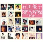 石川優子/パーフェクト・シングル・コレクション PLUS(SHM-CD)(アルバム)
