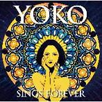 高橋洋子/YOKO SINGS FOREVER(アルバム)