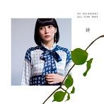 柴咲コウ/KO SHIBASAKI ALL TIME BEST 詩