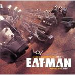 「EAT-MAN」Image Soundtrack ACT-1(SHM-CD)(アルバム)