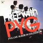 PYG/FREE with PYG(SHM-CD)(アルバム)