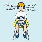 槇原敬之/The Best of Listen To The Music(SHM-CD)(アルバム)