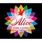 アリス/ALL TIME COMPLETE SINGLE COLLECTION 2019(アルバム)