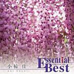小椋佳/エッセンシャル・ベスト 小椋佳(アルバム)