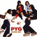 PYG/ゴールデン☆ベスト(スペシャル・プライス)(アルバム)