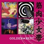 筋肉少女帯/ゴールデン☆ベスト~ユニバーサル ミュージック・セレクション~(スペシャル・プライス)(アルバム)