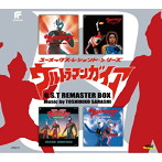 「ウルトラマンガイア」O.S.T リマスターBOX(アルバム)