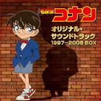 「名探偵コナン」オリジナル・サウンドトラック 1997-2006 BOX(SHM-CD)(アルバム)