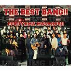 福山雅治/THE BEST BANG!!(アルバム)