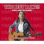 福山雅治/THE BEST BANG!!-ASIA LIMITED BANG!!-(アルバム)