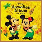 Disney Hawaiian Album~DA BEST!~(アルバム)