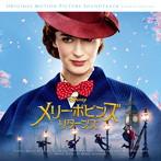 「メリー・ポピンズ リターンズ」オリジナル・サウンドトラック(日本語盤)(アルバム)