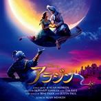 「アラジン」オリジナル・サウンドトラック 日本語盤(アルバム)