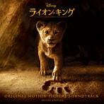 「ライオン・キング」オリジナル・サウンドトラック デラックス版(アルバム)