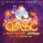 ディズニー・オン・クラシック~まほうの夜の音楽会 2019(アルバム)