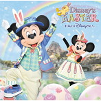 東京ディズニーシー ディズニー・イースター2019(アルバム)