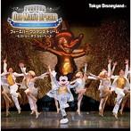 東京ディズニーランド(R) フォーエバー・ワンマンズ・ドリーム~ヒストリー・オブ・ショーベース(SHM-CD)(アルバム)