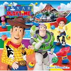 東京ディズニーシー ピクサー・プレイタイム 2020(アルバム)