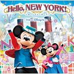 東京ディズニーシー ハロー,ニューヨーク!(アルバム)