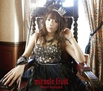 miracle Fruit/栗林みな実(アルバム)