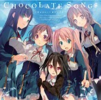 TVアニメ「恋と選挙とチョコレート」ED主題歌集(アルバム)