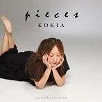 outwork collection pieces/KOKIA(アルバム)