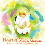 Heart of Magic Garden~Lantis Artists Self Tribute Album~(アルバム)