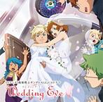 TVアニメ「機動戦士ガンダムAGE」ドラマCD Wedding Eve(アルバム)