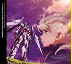 TVアニメ「機動戦士ガンダムAGE」オリジナルサウンドトラック Vol.2(アルバム)