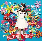 asterisk music*/yozuca(アルバム)