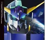 「機動戦士ガンダムAGE」オリジナルサウンドトラック Vol.4/吉川慶(アルバム)