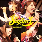 StylipS Anniversary Disc Step One!!/StylipS(アルバム)