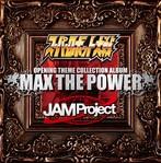 「スーパーロボット大戦」×JAM Project OPENING THEME COLLECTION ALBUM~MAX THE POWER/JAM Project(アルバム)