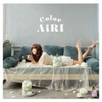Color/AiRI(アルバム)
