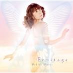 Ermitage/椎名へきる(アルバム)