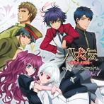 「八犬伝-東方八犬異聞-」キャラクターソングアルバム Vol.1(アルバム)