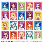 「アイカツ!」オリジナルサウンドトラック~アイカツ!の音楽!!01/MONACA(アルバム)