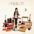 ミラキュラスハプニング/アツミサオリ(アルバム)