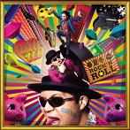 milktub/春夏冬(アキナイ)ROCK'N'ROLL(アルバム)