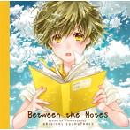 「僕らはみんな河合荘」オリジナルサウンドトラック~Between the Notes/松田彬人(アルバム)