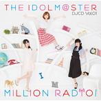 「アイドルマスター ミリオンラジオ!」THE IDOLM@STER MILLION RADIO!DJCD Vol.01(アルバム)