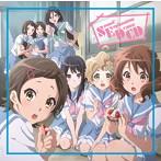 TVアニメ 「響け!ユーフォニアム」ドラマCD~Sound!Euphonium Drama CD(アルバム)