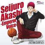 「黒子のバスケ」SOLO MINI ALBUM Vol.7 赤司征十郎-Emperor Voice/赤司征十郎(CV.神谷浩史)(アルバム)