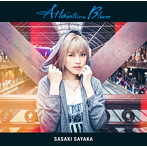 Atlantico Blue/佐咲紗花(アルバム)