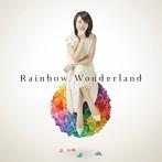 Rainbow Wonderland/石田燿子(アルバム)